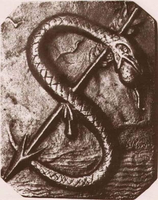 Герметическое Братство Луксора: наследие магов Египта