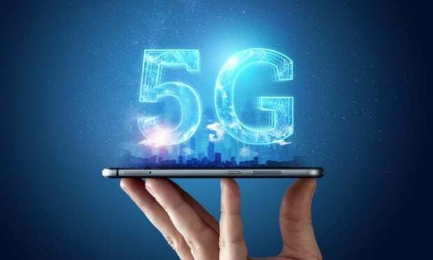 5G: Хорошо или плохо?