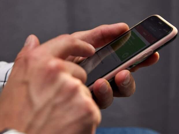 Экс-сотрудник МВД назвал определяющие телефонных мошенников фразы