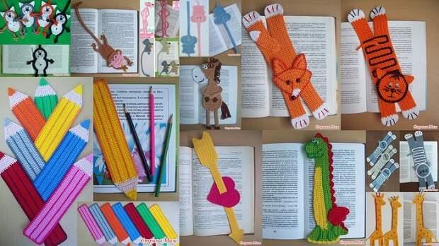Как сделать закладку для книги своими руками из бумаги и других материалов