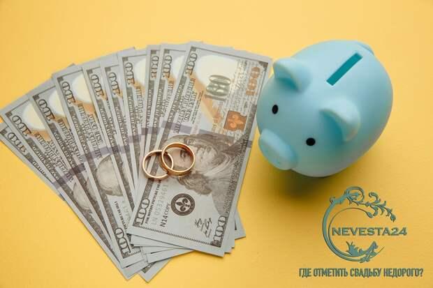 Где организовать свадьбу мечты под ключ, не продавая почку и не влезая в долги?