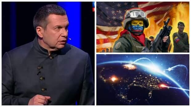"""Соловьев: свержение Мадуро заставит противников США получать ядерное оружие / Коллаж: ФБА """"Экономика сегодня"""""""