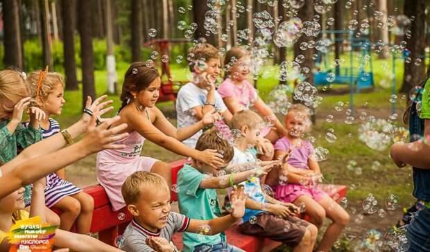 Правительство одобрило 50% кэшбек за покупку путевок в летний лагерь
