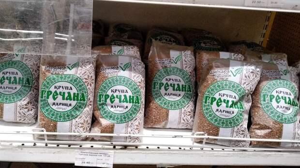 «Сельхозимперия»: новости о дорогих продуктах на Украине иронично восприняли в Сети