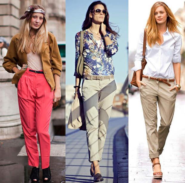 Женские брюки чиносы