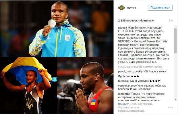 """Боксер Усик поддержал Беленюка и назвал его """"героем"""" – за правду о ситуации в стране"""