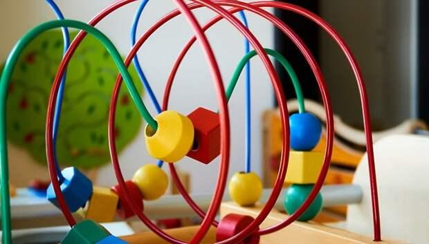 Определен подрядчик на проектирование детского сада в микрорайоне Климовск