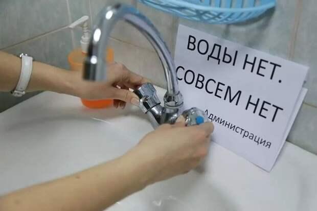 Девять сел Симферопольского района на весь день остались без воды