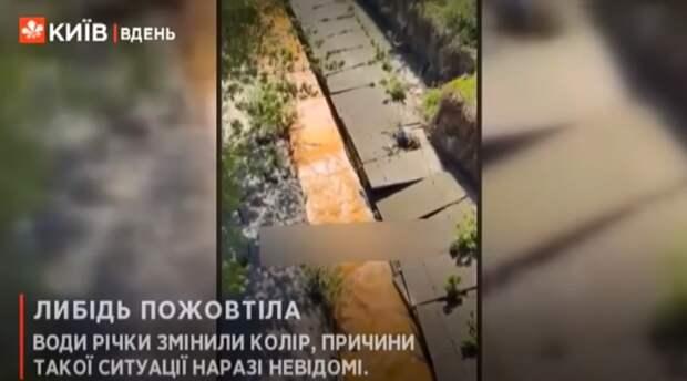 Ядовито-желтые воды притока Днепра заставили украинцев задуматься о Крыме