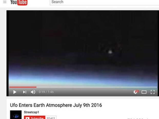 Что скрыло от нас НАСА в 2016 году