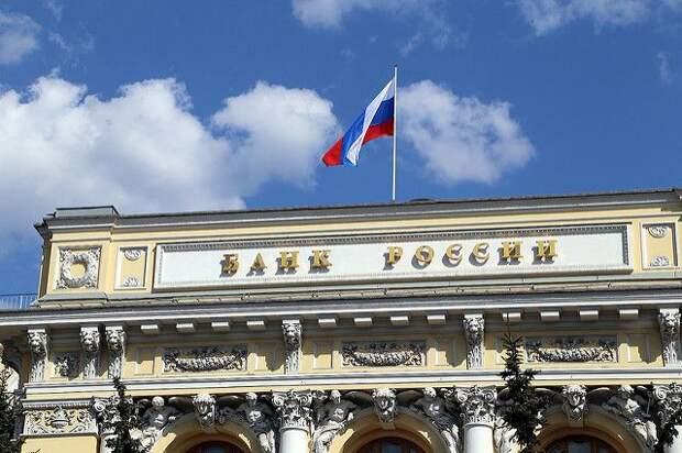Отток капитала из России сменился миллиардным притоком. Как теперь жить