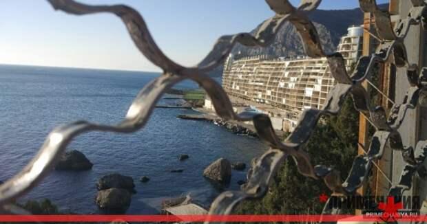 Крымскую «Бухты мечты» вернули киевлянам