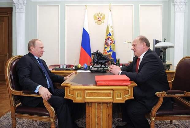 Зюганов предупредил Путина о грядущем развале России. «Через 5-10 лет рухнем в пропасть»