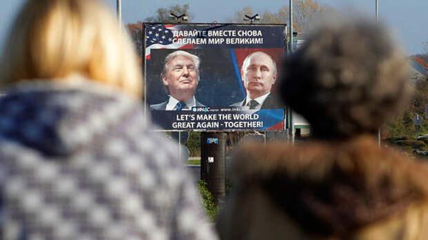 Разоблачен слух WSJ о будущей жестокости Трампа к России