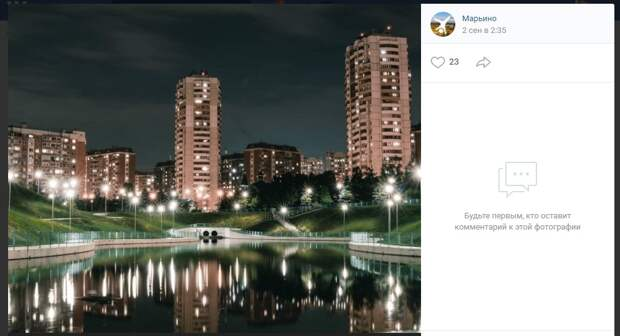 Фото дня: ночная сказка в парке Марьина
