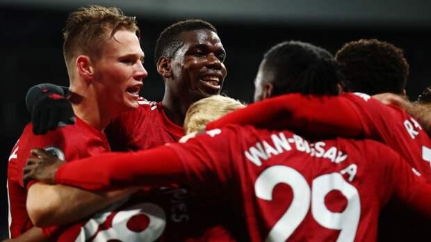 «Манчестер Юнайтед» впервые в истории клуба выиграл 10 выездных матчей подряд