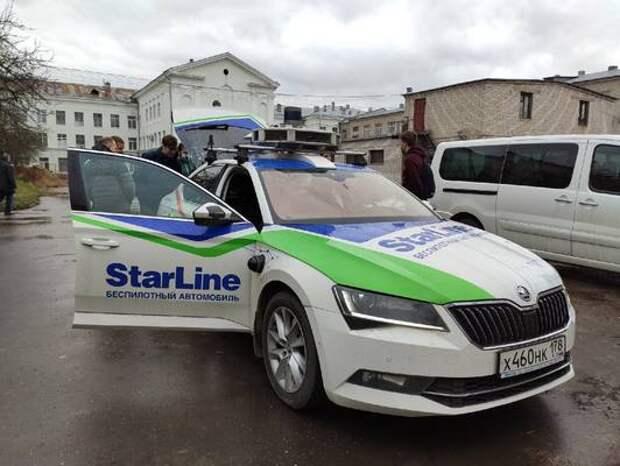 Беспилотный автомобиль проехал по улицам Твери