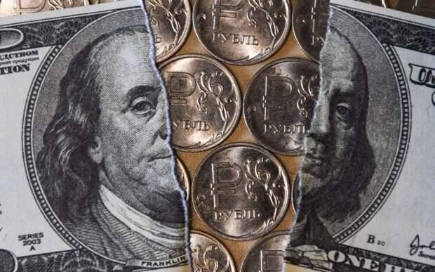 Россия и Китай вовремя встали на путь дедолларизации