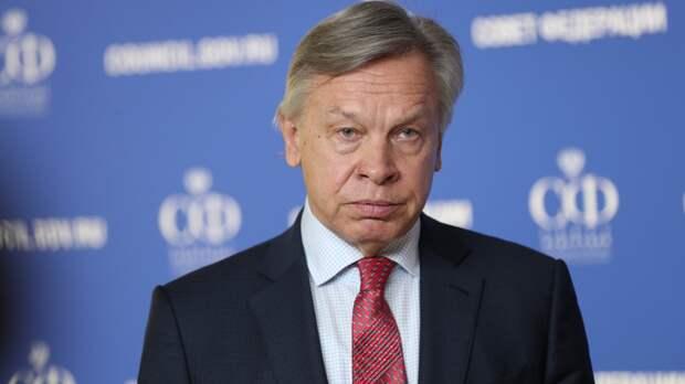 """Пушков назвал """"пустой затеей"""" попытку Киева политизировать Евро-2020"""