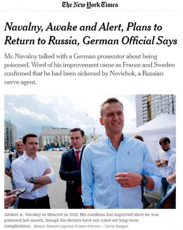 NYT: Навальный желает вернуться в Россию, но отказался сотрудничать с российской стороной