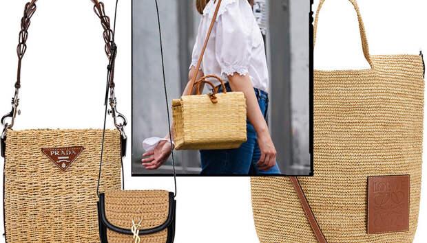 Как выглядит самая модная сумка лета 2021