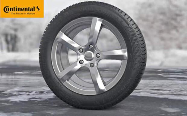 В Continental создали универсальную зимнюю шину