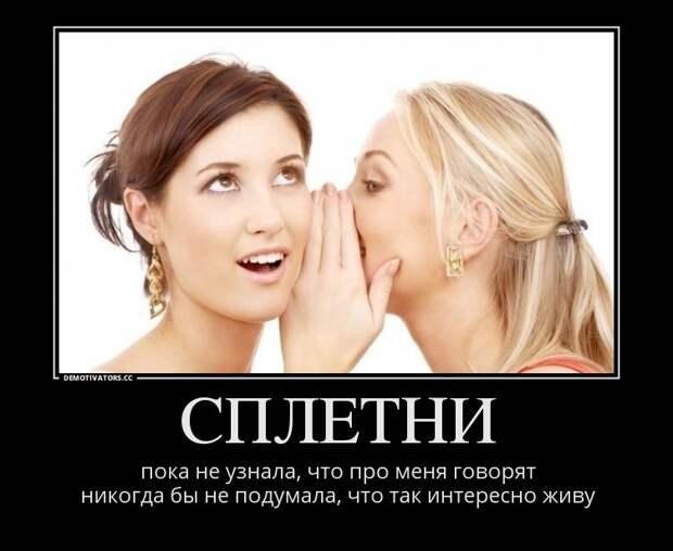 Веселые, классные и забавные демотиваторы про женщин из нашей жизни для хорошего настроения