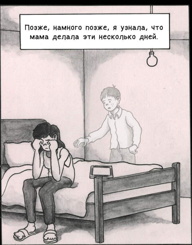 enrike30