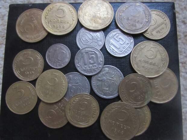 10 самых дорогих монет СССР