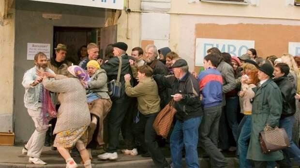 Выжить во время сухого закона: Как в СССР умирали и женились без алкоголя