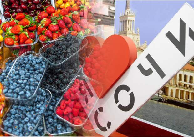 В Сочи в преддверии летнего сезона взлетели цены