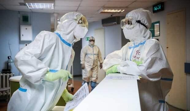 Суточный прирост заразившихся COVID-19 россиян снизился