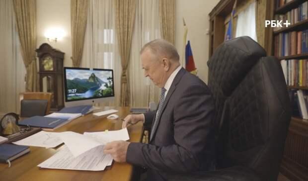Сергей Катырин: «Пандемия серьезно повлияла наработу Торгово-промышленной палаты»