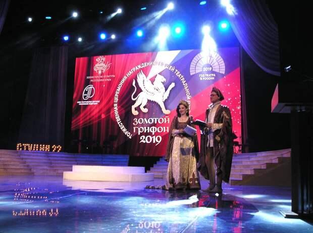 В Симферополе подвели итоги театрального конкурса «Золотой грифон» 3