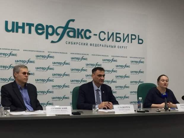 Ученые СО РАН: В Иркутской области не хватает специалистов-сейсмологов
