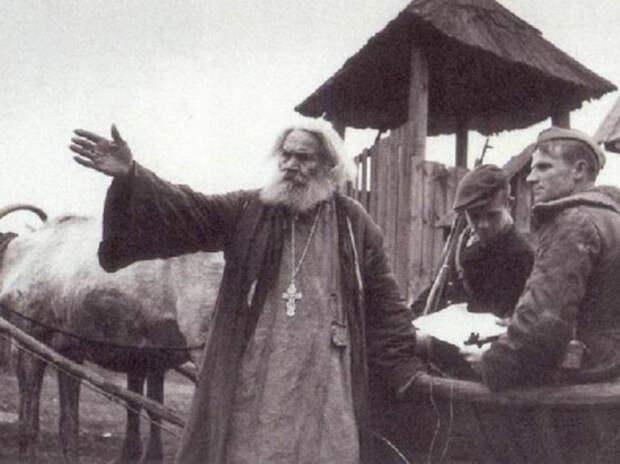 Неизвестные факты о священниках на войне: «Предал полицая анафеме»
