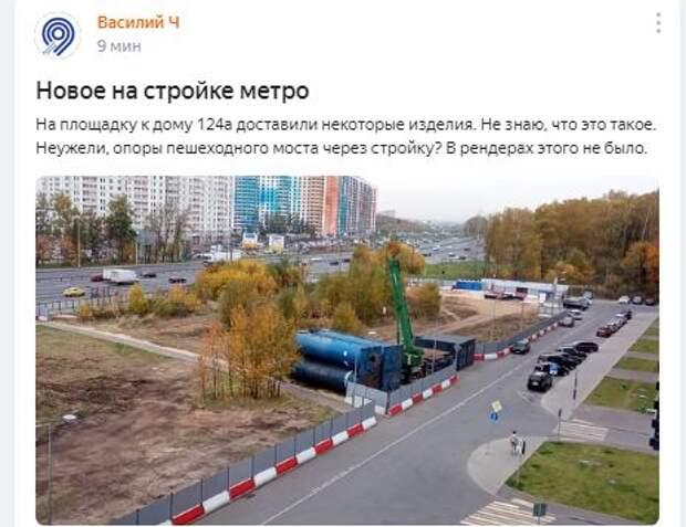 К месту строительства будущего метро в Северном доставили «загадочные объекты»