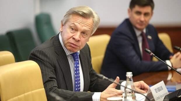 Сенатор Пушков готов через Twitter отстаивать физиологические особенности мужчин
