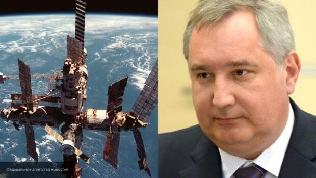 Рогозин заявил о создании околоземной орбитальной станции после 2030 года
