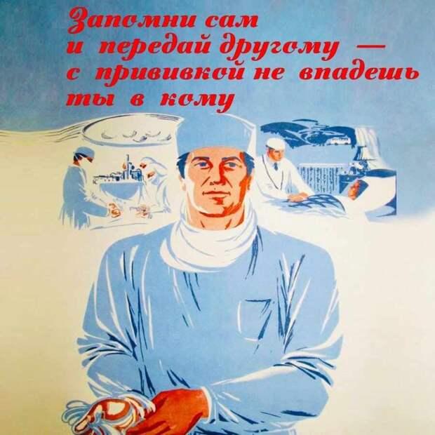 «Свобода — это осознанная необходимость» ©