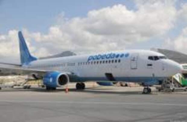 «Победа» сократит частоту полетов в Италию
