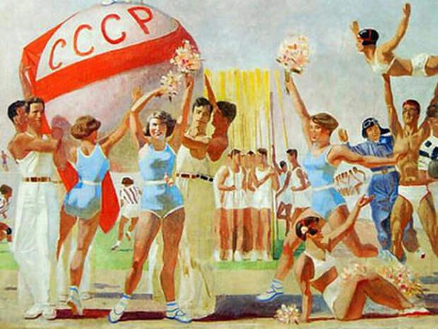Эй, народ советский!