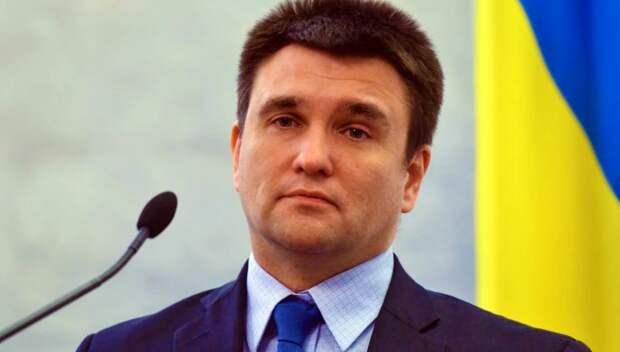 Климкин прозрел: Украинского государства не существует