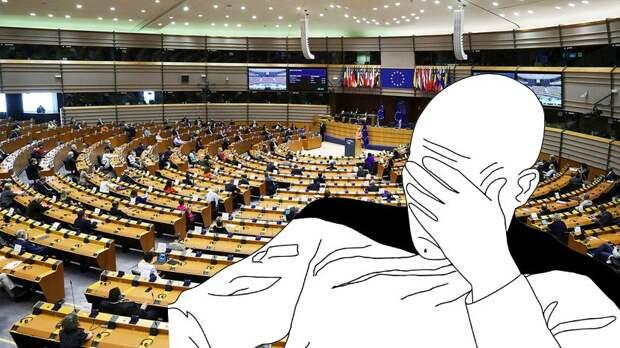 Юлия Витязева: Хроники ебана… извините, новости Европарламента