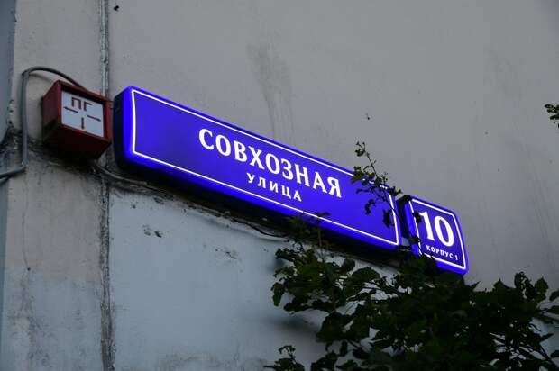 Подсветку восстановили// Д.Афанасьев