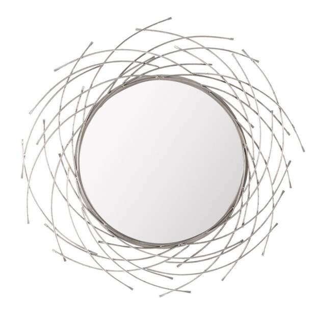 Dekoria.pl зеркало silver Rays