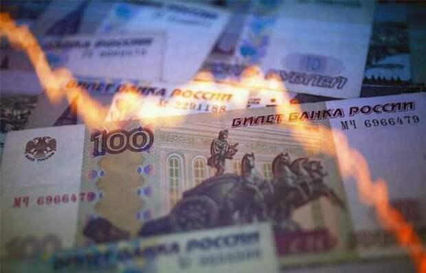 Россиян готовят к двойной девальвации рубля