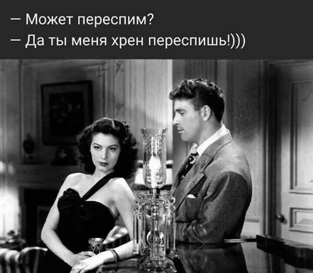 Утром испуганная секретарша заходит к шефу.  - Иван Петрович, я вас только что видела внизу в туалете...