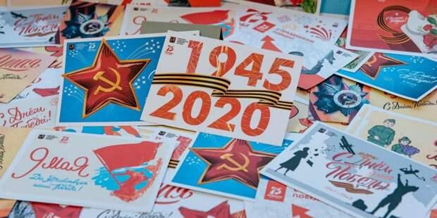 Региональный оргкомитет «Наша Победа» подвел промежуточные итоги празднования 75-летия Победы. Фото: mos.ru