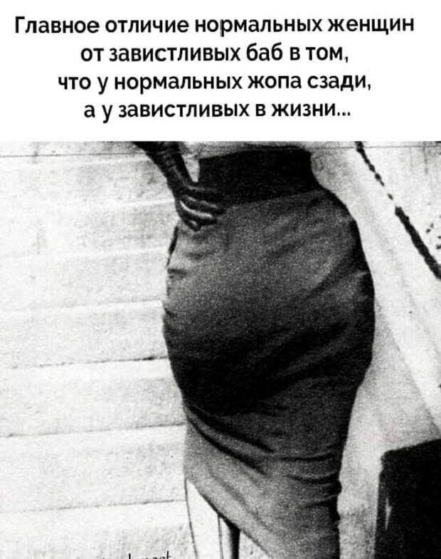 Все люди имеют право на ошибку... А у женщин безлимит!